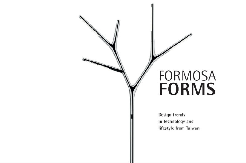coveted-Taiwanese-exhibition-at-Maison&Objet-2015-Formosa_Forms_MUC