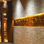 Montecristo_Cigar_Bar_entrance