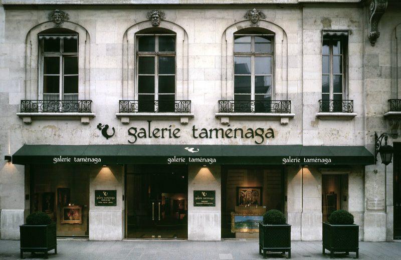 galerie tamenaga la biennale paris 2017 Get to Know La Biennale Paris 2017 Extraordinary Exhibitors galerie tamenaga