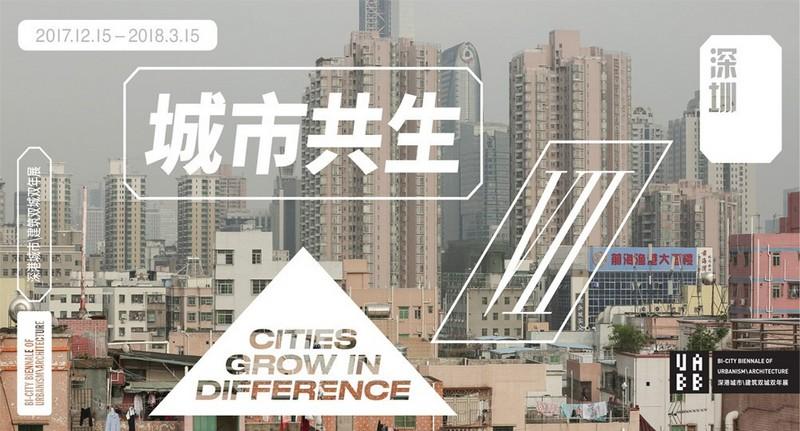 Bi-City Biennale of Urbanism-Architecture's Cities, Grow in Difference 1-Bi-City Biennale of Urbanism-Architecture's Cities, Grow in Difference 1