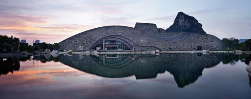 The New Amazing Hall in China Wants to Become One With Nature amazing hall The New Amazing Hall in China Wants to Become One With Nature The New Amazing Hall in China Wants to Become One With Nature 1