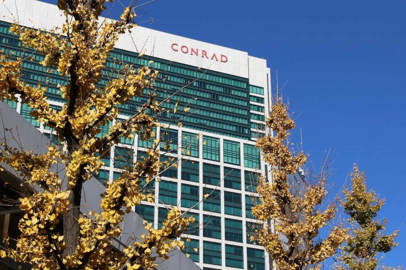 Hotels We Covet: Conrad TokyoHotels We Covet: Conrad Tokyo